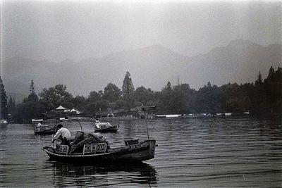 BoatBW